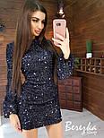 Женское платье с пайетками (в расцветках), фото 2