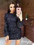 Женское платье с пайетками (в расцветках), фото 3