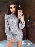 Женское платье с пайетками (в расцветках), фото 5