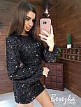 Женское платье с пайетками (в расцветках), фото 9