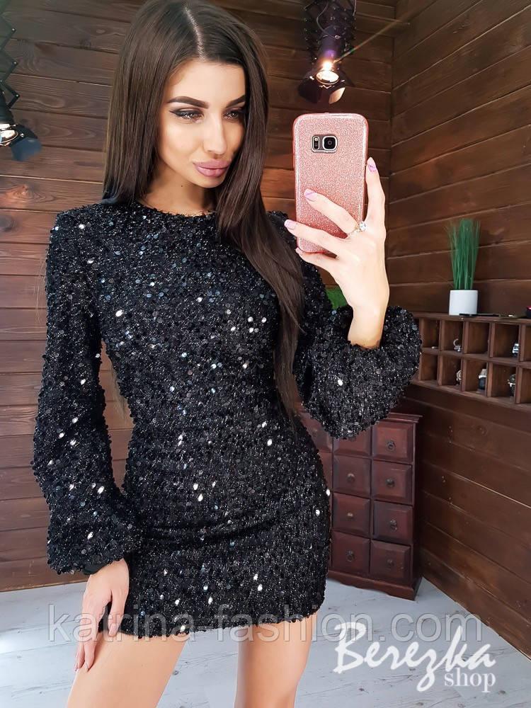 Женское платье с пайетками (в расцветках)