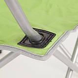 Раскладной стул Кемпинг QAT-21061, фото 7