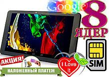 10 дюймів! планшет-телефон Lenovo TAB! 8 ЯДЕР 2Gb/32Gb, 3G
