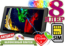 10 дюймов! планшет-телефон Lenovo TAB! 8 ЯДЕР 2Gb/32Gb, 3G