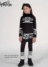 Детское платье для девочки Krytik Италия 74634 / KR / 00A Черный