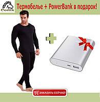 Мужское термобелье Bioactiveмикрофлис + PowerBank Xiaomi MI 10400 mAh в подарок