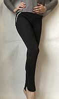 Модные теплые женские лосины (норма )