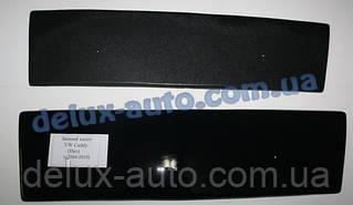 Зимняя накладка на решетку (нижняя) глянец на Volkswagen Caddy 2004-2010 гг.