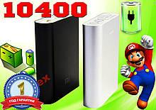 Портативний зарядний Xiaomi Mi Power Bank 10400mAh