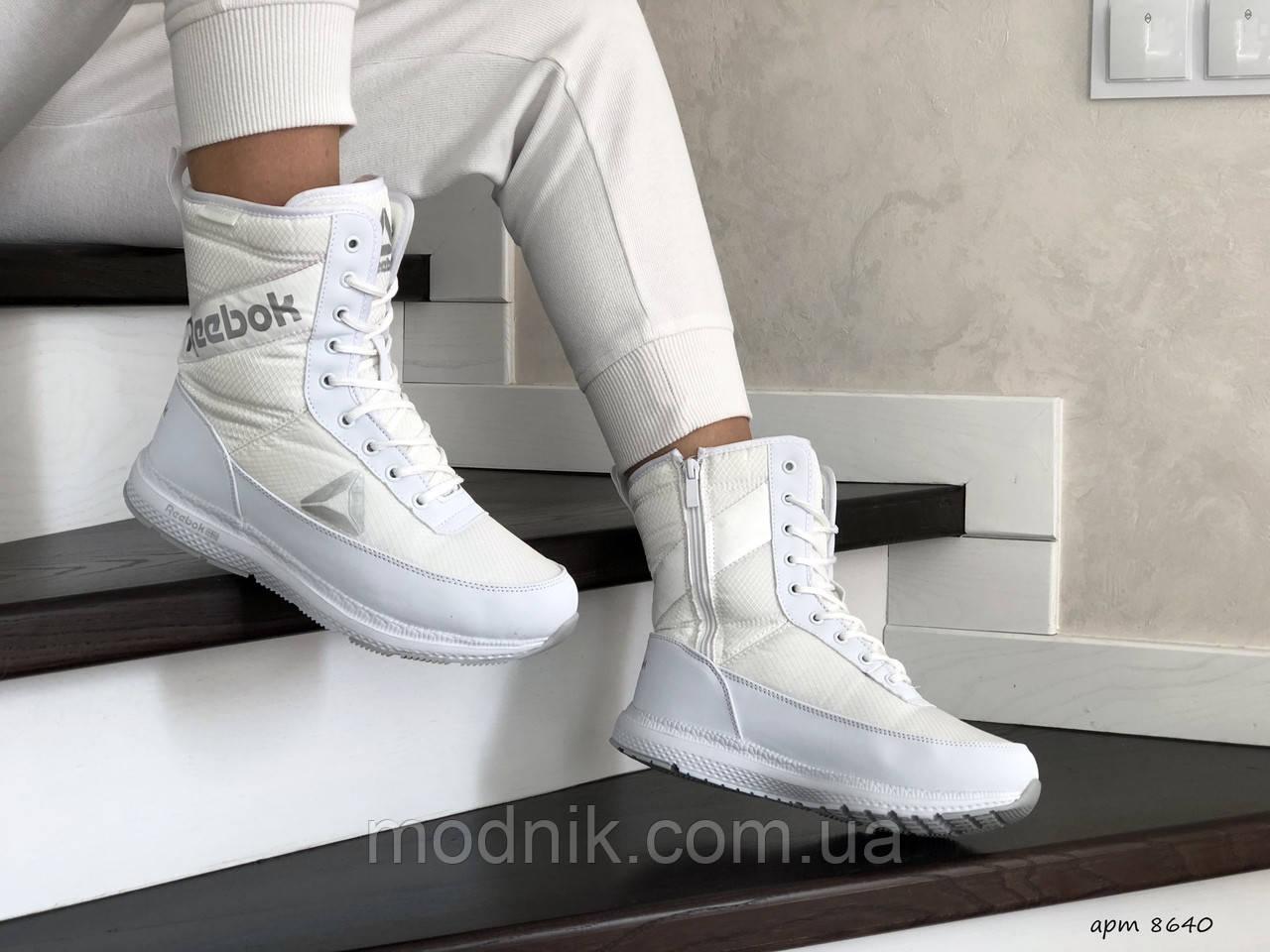 Женские зимние дутики Reebok (белые)