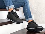 Зимние ботинки New Balance 754 (черные) ЗИМА, фото 4