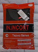 Incont термобелье  мужсккие  ХL 48-50 раз В990
