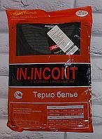 Incont термобелье  мужсккие  2ХL 50-52 раз В991