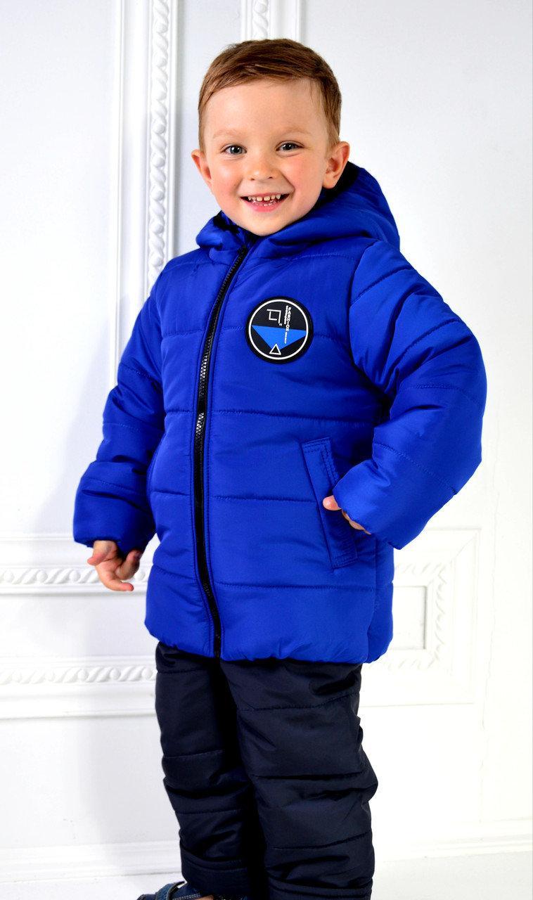"""Зимняя теплая куртка для мальчика """"Стивен"""" (122-128-134-140)  cиняя"""