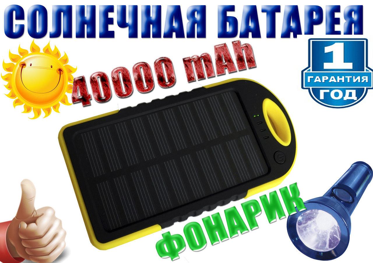 Потужний Power Bank Samsung 10000 mAh. Зовнішній акумулятор, зарядний. Сонячна батарея. Гарантія