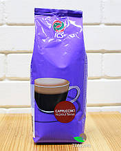 Капучино Лесной орех ICS Cappuccino Hazelnut flavour, 1 кг