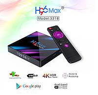 Медиаплеер H96 MAX RK3318 Smart tv Box Android 9,0 2/16Gb, Bluetooth, Dual Wi-Fi (Настроена)