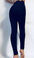 Тёплые женские лосины   (норма )