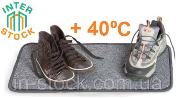 Сушка для взуття SR 53х43 см
