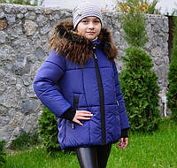 "Зимняя куртка для девочки  подростка (122,128, 134, 140, 152, 158) ""Элли"", фото 1"