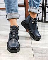 Демисезонные ботинки женские на шнуровке синие, фото 1