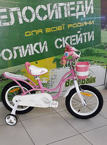 "Велосипед RoyalBaby 12"" LITTLE SWAN  OFFICIAL UA рожевий глянцевий RB12-18-PNK"