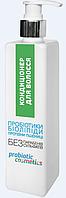 Кондиционер для волос, 300 мл, Probiotic Cosmetics, Украина