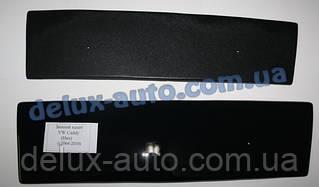 Зимняя накладка на решетку (нижняя) глянец на Volkswagen Caddy Life 2004-2010 гг.