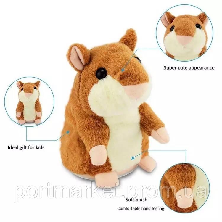 Интерактивная игрушка повторюшка говорящий хомяк коричневый