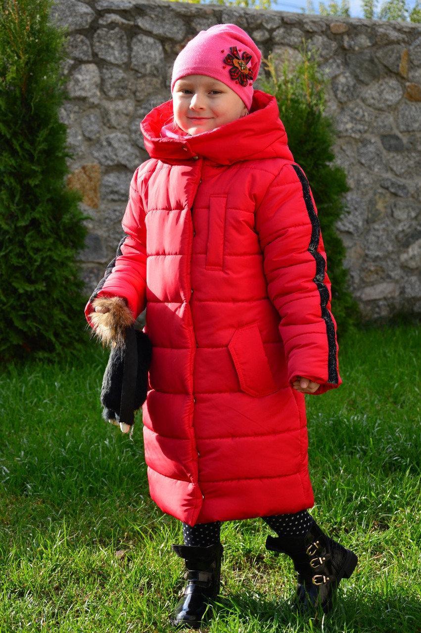 """Зимняя куртка пальто  для девочки  подростка """" Жанночка""""  (122,128, 134, 140) красный"""