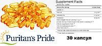 Puritan's Pride, Рыбий жир, Омега-3, 1200 мг, 30 капсул (zip-пакет)
