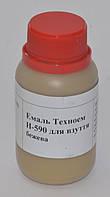 Краска для кожи, Н-590, цв. бежевый, 100 гр