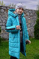 """Зимняя куртка пальто  для девочки  подростка """" Жанночка""""  (122,128, 134, 140) бирюза, фото 1"""