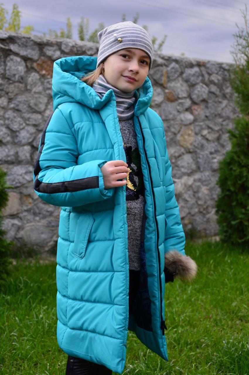 """Зимняя куртка пальто  для девочки  подростка """" Жанночка""""  (122,128, 134, 140) бирюза"""