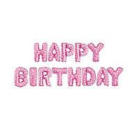 """Надпись """"Happy Birthday"""" Розовый  с сердечками 16"""" (40см)"""