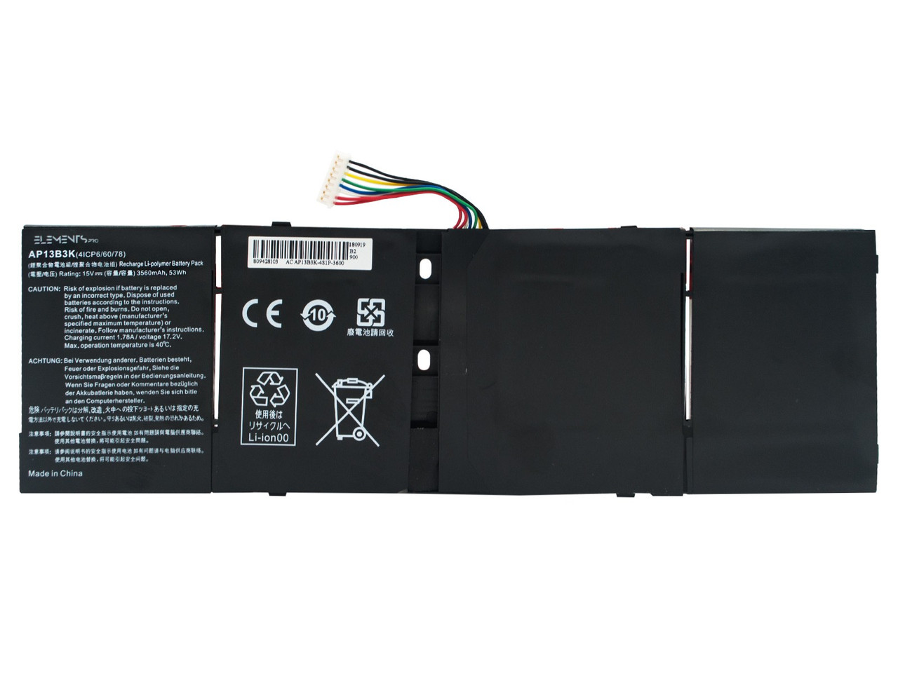 Батарея Elements PRO для Acer Aspire M5-583P R7-571 R7-572 V5-472 V5-473 V5-552 V5-572 V5-573 15V 3560mAh (AP13B3K-4S1P-3600)