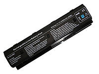 Батарея для ноутбука HP Pavilion DV4-5000 11.1V 4400mAh (DV4-5000)