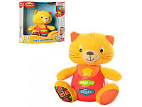 Мягкая игрушка Котенок музыкальный WinFun 0685-NL