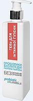 Гель для интимной гигиены, 300 мл, Probiotic Cosmetics, Украина
