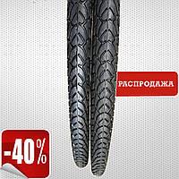 Велосипедная шина Белоруссия 28х1.75 (44-622)