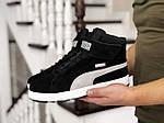 Мужские зимние кроссовки Puma (черно-белые), фото 2
