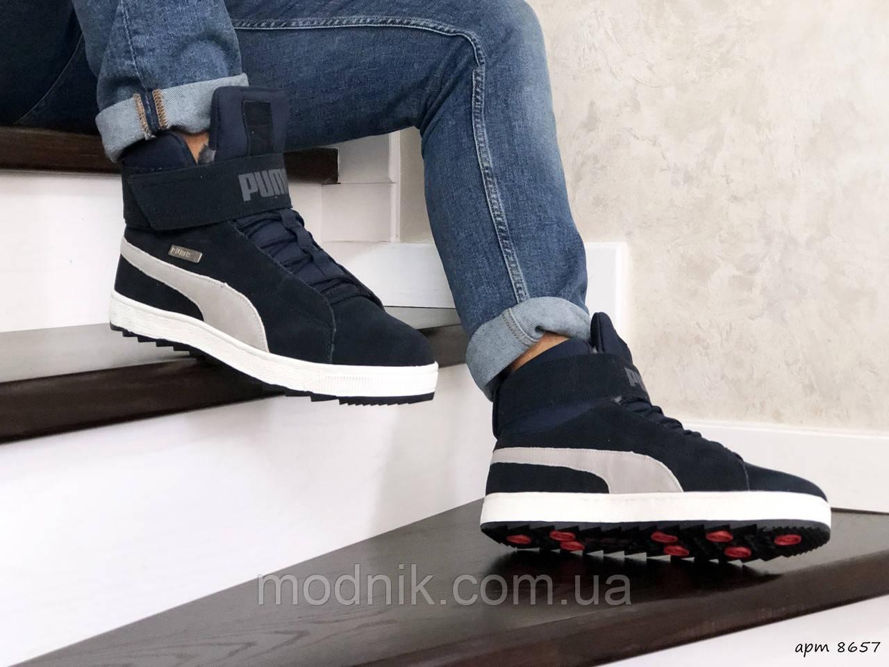 Мужские зимние кроссовки Puma (сине-белые)