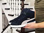 Мужские зимние кроссовки Puma (сине-белые), фото 2