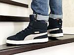Мужские зимние кроссовки Puma (сине-белые), фото 4