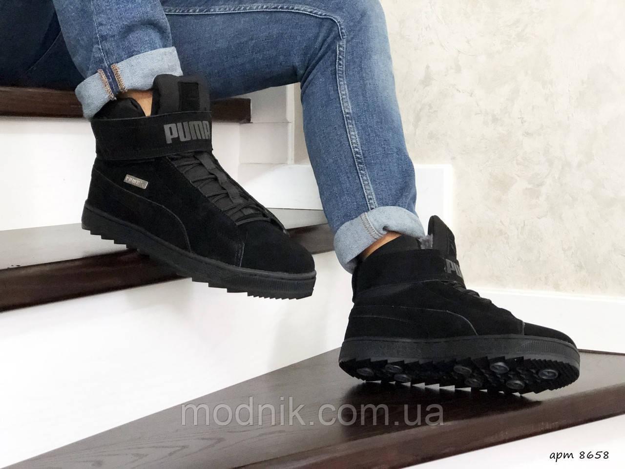Мужские зимние кроссовки Puma (черные)