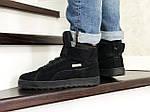 Мужские зимние кроссовки Puma (черные), фото 2