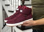 Мужские зимние кроссовки Puma (бордовые), фото 2