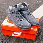 Мужские зимние кроссовки Nike Air Force Winter Grey (серые), фото 5
