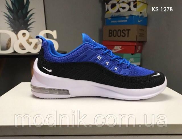 Мужские кроссовки Nike Axis 98 KPU (синие)