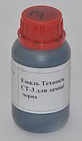 Краска для замши, велюра, нубука, СТ-3, цв. черный, 100 мл